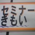 Image778