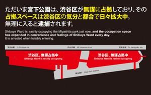 Miyashitamap9211023x651_3